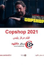 دانلود فیلم مرکز پلیس زیرنویس فارسی Copshop 2021