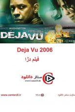 دانلود فیلم دژا وو دوبله فارسی Deja Vu 2006