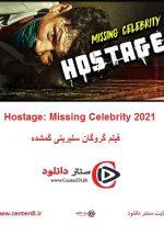 دانلود فیلم گروگان سلبریتی گمشده زیرنویس فارسی Hostage: Missing Celebrity 2021