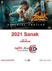 دانلود فیلم هندی ساناک زیرنویس فارسی ۲۰۲۱ Sanak