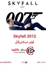 دانلود فیلم اسکای فال دوبله فارسی Skyfall 2012 + تماشای انلاین