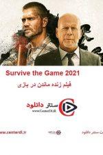 دانلود فیلم زنده ماندن در بازی زیرنویس فارسی Survive the Game 2021