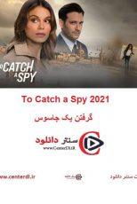 دانلود فیلم گرفتن یک جاسوس زیرنویس فارسی To Catch a Spy 2021