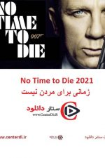 دانلود فیلم زمانی برای مردن نیست زیرنویس فارسی No Time to Die 2021
