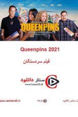 دانلود فیلم سردستگان (کوئین پینز) زیرنویس فارسی ۲۰۲۱ Queenpins