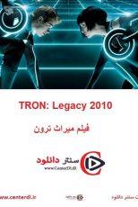 دانلود فیلم میراث ترون دوبله فارسی TRON: Legacy 2010